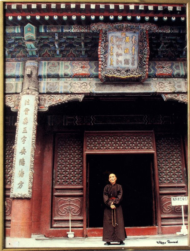 China 1983 © Viggo Rivad